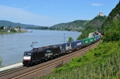 Hupac wird ERS Railways übernehmen, um ihre Position im maritimen Hinterlandverkehr zu stärken
